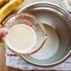 Cho bơ lạt vào lò vi sóng, quay đến khi bơ tan chảy hết. Cho bơ vào tô đường, đánh đến khi hòa tan.