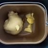 Bánh mì cuộn xúc xích nướng