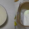 Phần men tươi: cho 1/2g men khô vào chén cùng 75g bột mì, 75ml nước, khuấy đều, để ở nhiệt độ phòng đến khi có bong bóng trên bề mặt thì lấy màng bọc thực phẩm bọc lại. Đặt chén men vào tủ lạnh 12 tiếng. Vỏ bánh: cho 175g bột mì, 2g men nở, 25g đường, 3g muối, 10g sữa bột, 20g trứng, 60ml nước vào âu cùng phần men tươi đã chuẩn bị vào và trộn đều lên.