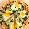 Bánh pizza trứng