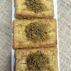 Món đậu hũ chiên sả ớt cay thơm, béo giòn thích hợp là món ăn chủ đạo trong những ngày ăn chay hằng tháng của bạn. Ngoài ra có thể kết hợp với canh rau củ, hay món xào cho mâm cơm thêm trọn vẹn nhé!