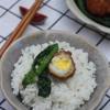 Cuối ngày thử làm ngay kiểu thịt bọc trứng cút chiên giòn, nóng hổi, giàu đạm, protein và các chất cần thiết cho cơ thể. Bạn hãy lưu lại công thức ngay và thực hiện cho cả nhà ăn nhé.
