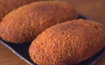 Bánh bao cà ri