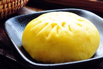 Bánh bao nhân cà tím