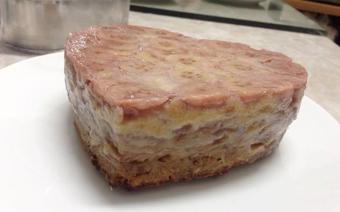 Bánh chuối nướng cốt dừa