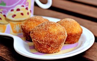 Bánh donut muffin