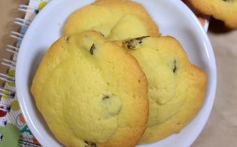Bánh quy bơ chuối