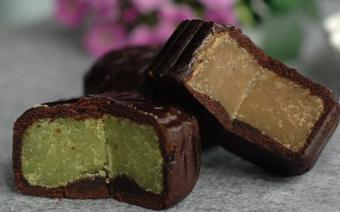 Bánh trung thu chocolate