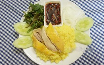 Cơm gà Quảng Nam