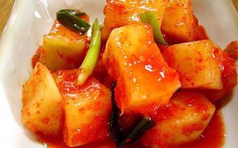 Kim chi củ cải trắng muối