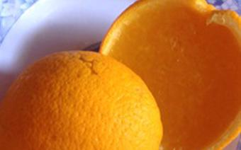 Rau câu trái cam
