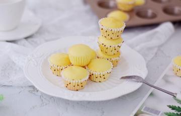 Bánh cupcake sữa chua