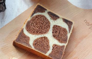 Bánh mì hươu cao cổ