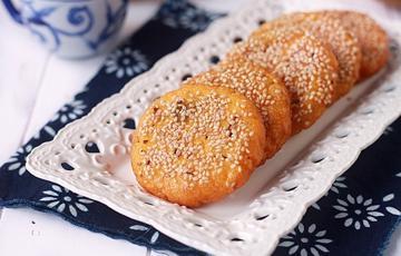 Bánh nếp bí đỏ