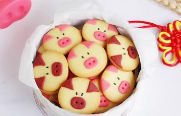 Bánh quy bơ hình mặt lợn