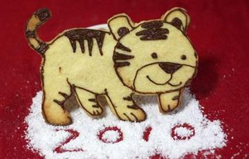 Bánh quy dừa hình con hổ