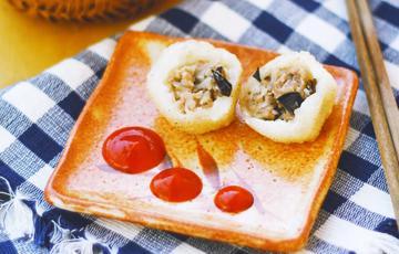 Bánh rán mặn nhân nấm thịt