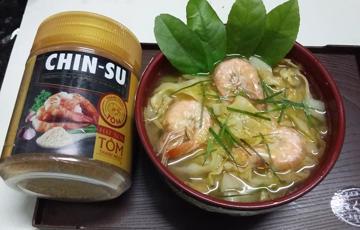 Canh bắp cải nấu tôm kiểu Thái với hạt nêm tôm CHIN-SU