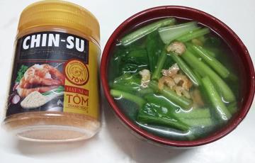 Canh cải ngọt nấu tôm khô